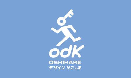 ODK400