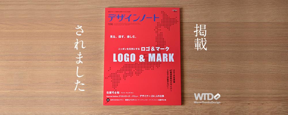 Designnote400