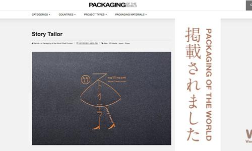 packaging_400