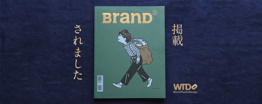 BRAND_header400