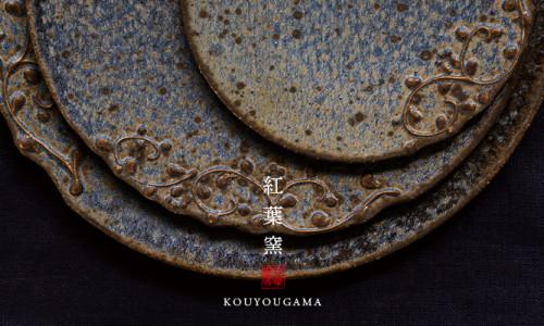 kouyoukama_header400-2019