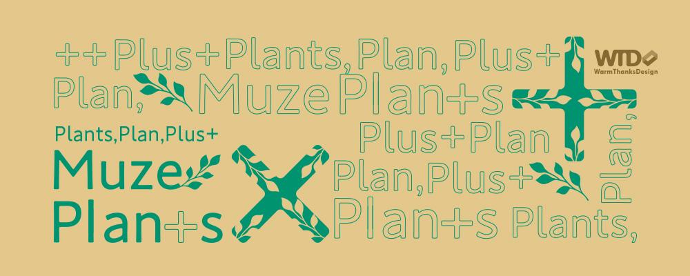 muzeplants_400_2