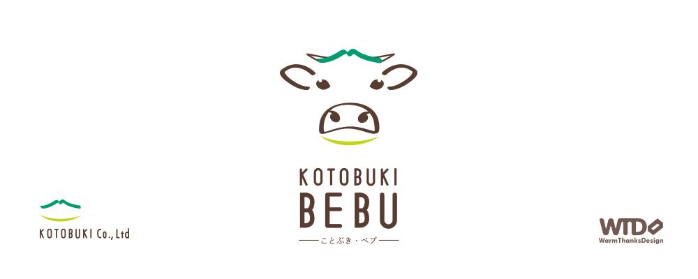 kotobukibebu400