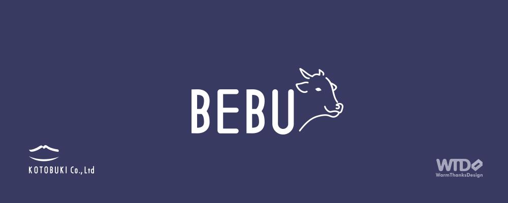 barbebu_400_2